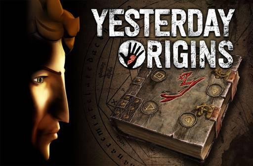 Yesterday Origins - Yesterday Origins — в поисках себя