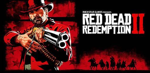 Цифровая дистрибуция - Red Dead Redemption 2 - скидки