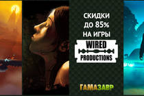 Скидки на игры Wired Productions