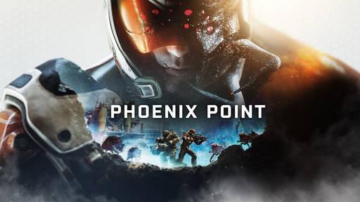 Phoenix Point - Обзор Phoenix Point: Year One Edition