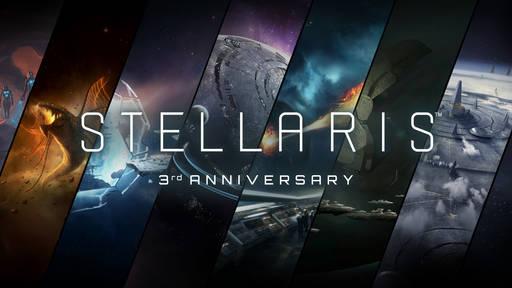 Stellaris - Обзор Stellaris