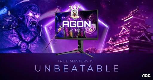 Игровое железо - AOC анонсирует самый быстрый игровой монитор AGON PRO AG254FG с частотой 360 Гц и Nvidia Reflex