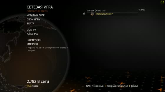Call of Duty BO2 - Multiplayer LIVE Stream 29.03.2014 TDM