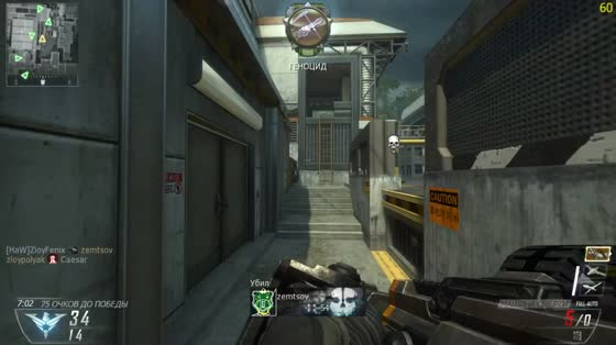 Call of Duty Black Ops 2 40-0 Drone TDM
