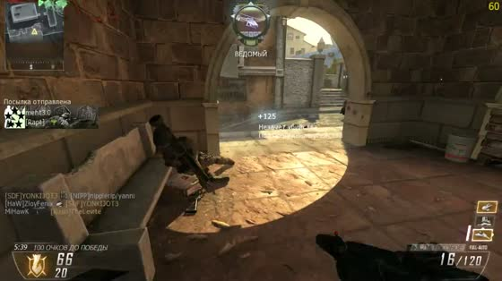 Call of Duty Black Ops 2 83-4 Slums Kill Conferm