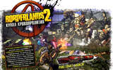 Borderlands-2-creature-slaughter-dome-2
