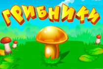 "Игра ""Грибники"" для iPhone/iPad"
