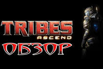 Обзор Tribes: Ascend от NyanGames