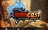 Warcast_cover