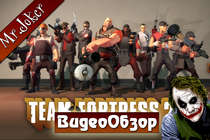 Team Fortress 2: История игры