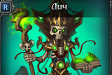 Ds_creature_lich_preview