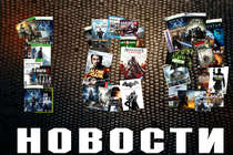 Новости за 100 - 25.11.2013 - Xbox One, Rockstar Games, Apple, Next Car Game