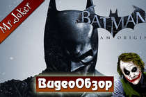 Batman: Arkham Origins - Обзор игры by Mr.Joker