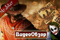Call of Juarez: Gunslinger - Обзор игры by Mr.Joker