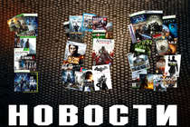 Новости за 100 - DayZ, Middle-earth, LEGO The Hobbit, Xbox One