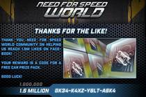 Need for Speed World Подарочный Car Prize Pack