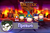 South Park: The Stick of Truth - Превью by Mr.Joker