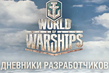 Wows_04_210x140