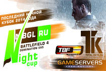 BF4 MBGL NightCup Domination 5x5 Winter 2014