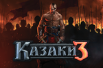 Cossacks3_rus