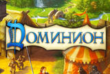Dominion_head_crop