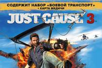 Распаковка Just Cause 3 Special Edition