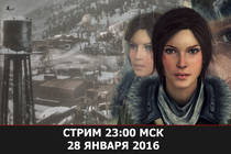 Играем в Rise of the Tomb Raider PC | 28 января 2016 23:00 MSK