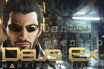 Deus Ex: Mankind Divided Первый взгляд ● 1080p Max Settings [PC]