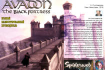 Avadon -The Black fortress