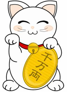 Good_fortune_cat_maneki_neko_cut_out-re4ef3307e898416889216e8b5e9362e7_x7sai_8byvr_512